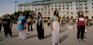 Give Art a Chance - Flash Mob Thessaloniki