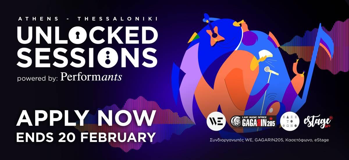 Unlocked Sessions by Performants, Κάλεσμα Συμμετοχής