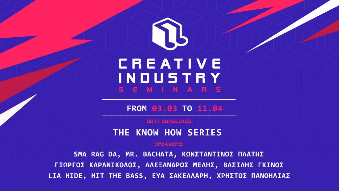 Creative Industry Seminars